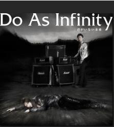 2010年1月27日発売 Newシングル「君がいない未来」