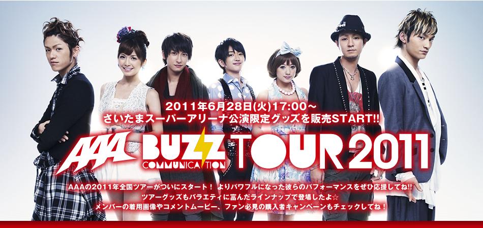 AAA BUZZ TOUR 2011