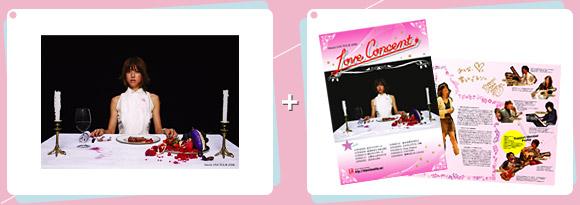 LOVE CONCENT TOURオリジナルポストカード&会場限定マガジンプレゼント