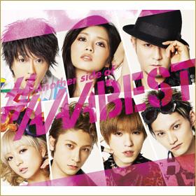 2枚組CDアルバム+DVD <br>     【グッズ付豪華盤】