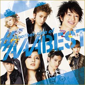 CDアルバム+DVD