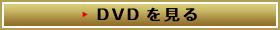 DVD������