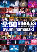 『A 50 SINGLES ~LIVE SELECTION~』