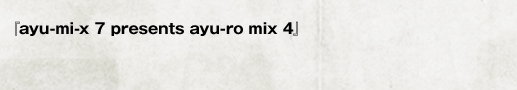 『ayu-mi-x 7 presents ayu-ro mix 4』