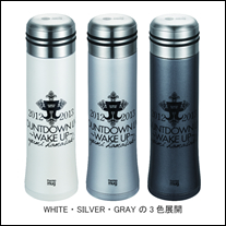 thermo mug  (WHITE/GRAY/SILVER)