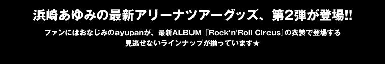 ayumi hamasaki arena tour 2010 A~Rock'n'Roll Circus~