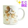 マグカップ(白)(EC限定カラー)