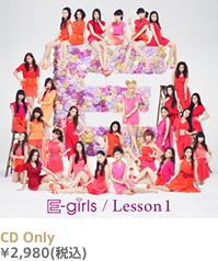 1stALBUM 『Lesson1』