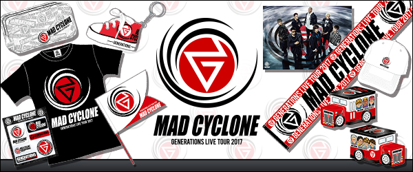 "GENERATIONS LIVE TOUR 2017 ""MAD CYCLOM""グッズ"