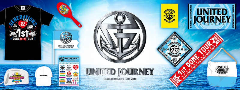 "GENERATIONS LIVE TOUR 2018 ""UNITED JOURNEY""グッズ"