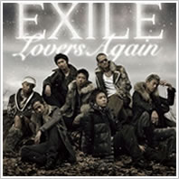 EXILE「Lovers Again」