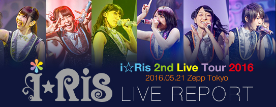 iRis 2nd Live Tour 2016 LIVE REPORT