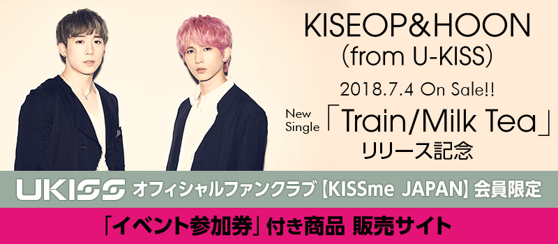 KISEOP&HOON(from U-KISS)先着販売サイト