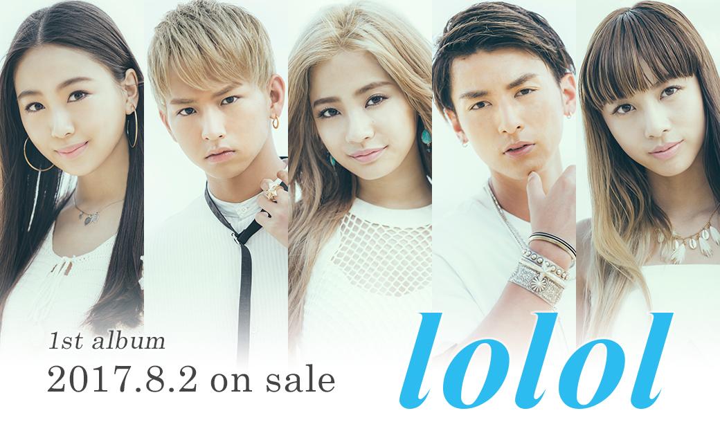 2017.8.2 on sale 1st ALBUM 『lolol』