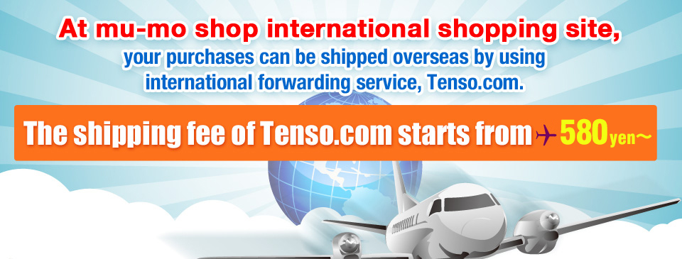 At mu-mo shop international shopping site, your purchases can be shipped overseas by using international forwarding service, Tenso.com.