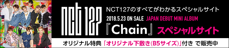NCT127