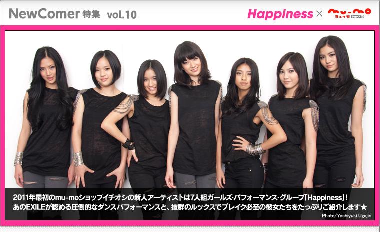 Happiness (グループ)の画像 p1_31
