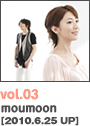 moumoon