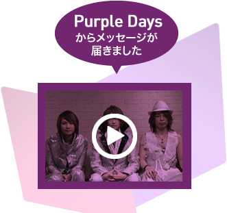 Purple DaysbZ[W