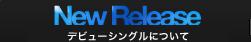 NewRelease