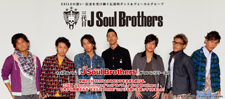 J Soul Brothersの画像 p1_24