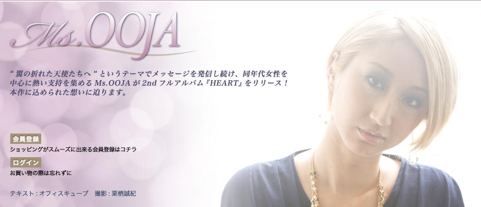 ニコニコ動画から生まれた注目の歌い手・実谷なな。 ネット上での発表曲を音源化したベストアルバムのリリースを機に、その特異なキャリアと彼女の素顔に迫りました。