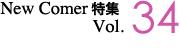 New Comer 特集 Vol.34