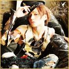 「夏だよHONEY!!」CDシングル版