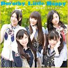 2ndシングル 「飛び出せ!サマータイム」CDアルバム+DVD