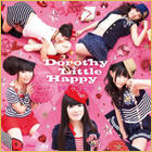 1stミニ・アルバム『デモサヨナラ』CDアルバム+DVD