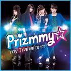 3thシングル「my Transform」