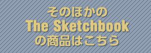 そのほかのThe Sketchbookの商品はこちら