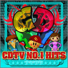 『CDTV NO.1HITS  ~ナキウタ~』