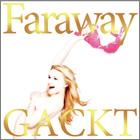 『Faraway  ~星に願いを~』