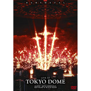 LIVE AT TOKYO DOME