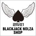 2NE1ファンクラブ会員のためのオリジナルECサイト