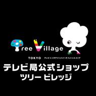 東京スカイツリータウン 商業施設 東京ソラマチ最大の店舗として、TV番組をテーマにしたグッズ・飲食を提供するテレビエンタテインメント オフィシャルストア。