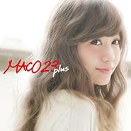 話題曲多数収録アルバム『23 plus』