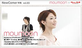 moumoon 2010.6