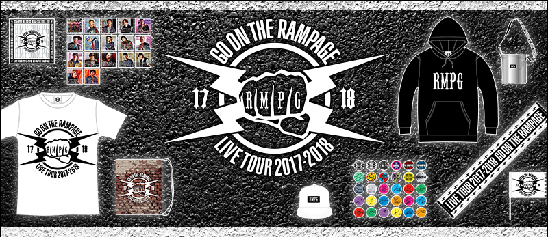 THE RAMPAGE LIVE TOUR 2017-2018