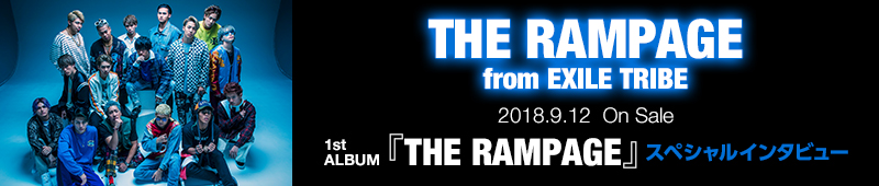 THE RAMPAGE from EXILE TRIBE『THE RAMPAGE』インタビュー