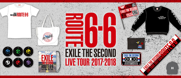 """EXILE THE SECOND LIVE TOUR 2017-2018 """"ROUTE 6・6""""グッズ"""