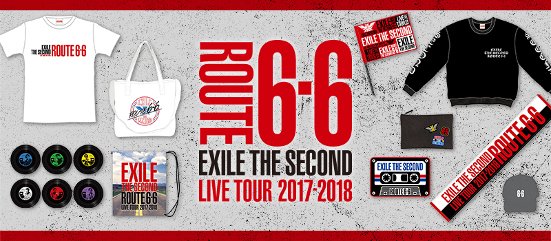 "EXILE THE SECOND LIVE TOUR 2017-2018 ""ROUTE 6・6""グッズ"