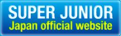 SUPER JUNIOR Japan official website