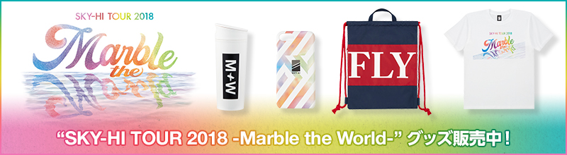 SKY-HI TOUR 2018 -Marble the World-グッズ
