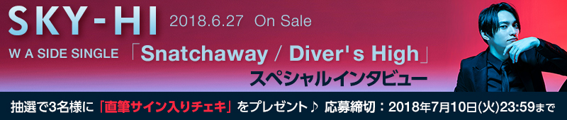 SKY-HI「Snatchaway / Diver's High」インタビュー