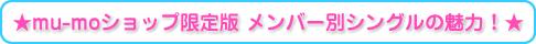 ★注目のスペック★