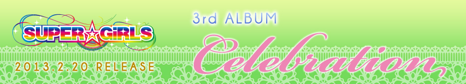 SUPERGIRLS 3rd ALBUM