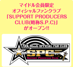 }ChItBVt@NuuSUPPORT PRODUCERS CLUB(S.P.C)vI[v!!