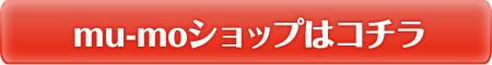 ファンクラブ会員限定 【Bigeastオフィシャルショップ】はコチラ